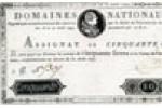 Emission décrétée le 31 août 1792
