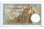 18301 - 100 Dinara Femme assise & paysanne   PROMO