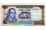 18595 - 100 Dirhams Hassan II Raffinerie  PROMOTION