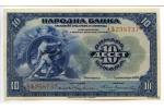 20988 - 10 Dinara  Bleu Royaume de Serbie Croatie & Slovenie
