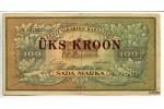 21012 - 1 Kroon S/100 Marks 1923 Vieille date