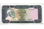 21059 - 10 Dinars Omar El Mukhtar avec inscription