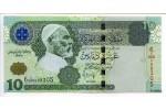 21062 - 10 Dinars Omar El Mukhtar Vert- Forteresse    *     *