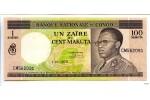 25511 - 100 Makuta- 1 Zaire  Mobutu  Stade   *    *