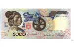 25940 - 2000 Escudos Bartholomeu Dias