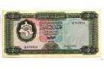 26287 - 5 Dinars Forteresse                    PROMO