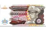 29331 - 5 000 000 Zaires Mobutu   SPECIMEN  PROMO