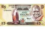 29348 - 5 Kwacha Pdt K.Kaunda Barrage  *   *   *