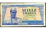 29525 - 1000 Frs Sékou Touré - Pirogues