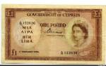 31169 - 1 Pound  Elizabeth II  RARETE   PROMO
