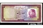 34105 - 100 Rials Shah Pahlavi-Raffinerie d' Abadan      *      *    *