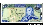 34121 - 200 Rials Shah Pahlavi-Shahyad Sqare