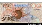 34402 - 100 Rupees Poisson Tropical  PROMO