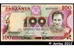 34585 - 100 Shilingi  President J.Nyerere