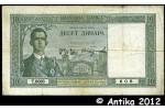 34694 - 10 Dinara Peter II
