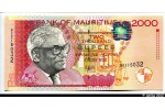 37797 - 2000 Rupees Seewoosagur Ramgoolam     PROMO     *       *