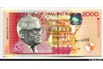 37798 - 2000 Rupees Seewoosagur Ramgoolam