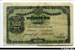37801 - 500 Reis Mercure