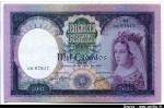 40713 - 1000 Escudos Reine Filipa de Lancastre   RARE