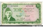 41677 - 10 Rupees M.Ali Jinnah & Jardin