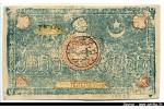 41726 - 5000 Tengas Bukhara  RARE