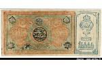 41834 - 10000 Tengas Bukhara  RARETE    PROMOTION