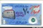 44910 - 50000 Livres Commémoratif 1964-2014 Banque