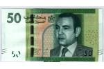 44932 - 50 Dirhams Mohammed VI  *    *    *