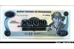 44951 - 500000 Cordobas S/ 20 Cordobas G.P Ordonez