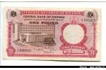 44952 - 1 Pound Banque Centrale