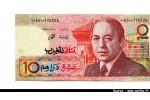 47105 - 10 Dirhams Hassan II