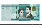 47230 - 500 Pesos Dominicanos  P.E.Urena & S.urena