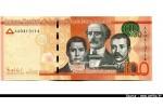 47232 - 100 Pesos Dominicanos Sanchez-Duarte-Melia  *    *     *