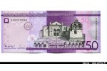 47235 - 50 Pesos Dominicanos Cathédrale Santa Maria
