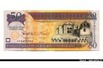 47239 - 50 Pesos Dominicanos Cathédrale Santa Maria   *     *     *     *     *
