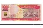 47240 - 1000 Pesos Dominicanos Palais