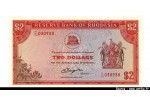 47244 - 2 Dollars Rouge Armoirie
