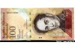 48483 - 100 Bolivares Simon Bolivar   * *  *  * *  * * *  * PROMO