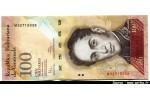48484 - 100 Bolivares Simon Bolivar   *     *    *     *    *     *  PROMO