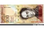 48485 - 100 Bolivares Simon Bolivar  PROMO