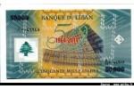 48676 - 50000 Livres Commémoratif 1964-2014 Banque