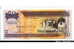 48718 - 50 Pesos Dominicanos Cathédrale Santa Maria   *    *