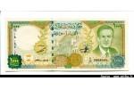 48778 - 1000 Pounds H.Assad   PROMO