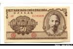 48852 - 50 Dông Ho Chi Minh   *      *      *