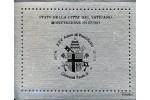 4888 - Séries BU  €  VATICAN