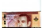 48980 - 100 Dirhams Mohammed VI   *   *   *    *    *    *