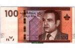48981 - 100 Dirhams Mohammed VI    *   *   *   *    *    *    *   *    *