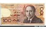 48983 - 100 Dirhams Hassan II      *     *