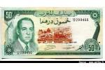 48984 - 50 Dirhams Hassan II