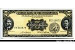 49001 - 5 Pesos M.H.del Pilar & Lopez Jaena    *   *   *   *   *   *   *   *